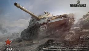 world-of-tanks-league